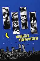 Manhattan Murder Mystery