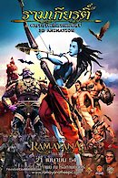 Ramayana: The Epic