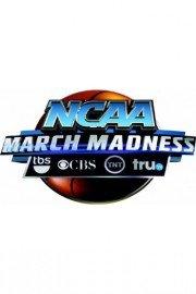 NCAA Men's Basketball Tournament - March Madness