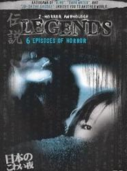 Japanese Horror Anthology: Legends