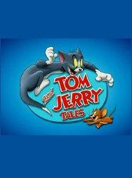 Tom and jerry tales full episode guide